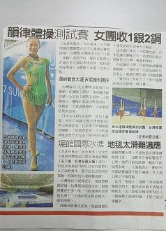 台湾16.jpg